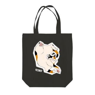 ねじれ猫 Tote bags