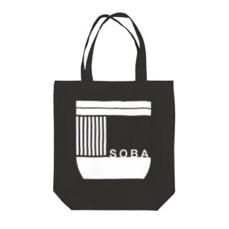soba-logo SHIRO Tote bags