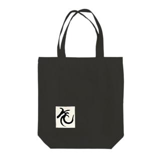 ケグルネクのエンブレム Tote bags