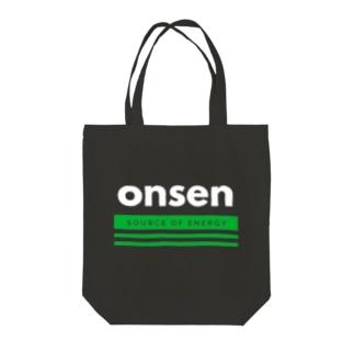 温泉(Source of energy,wg) Tote bags