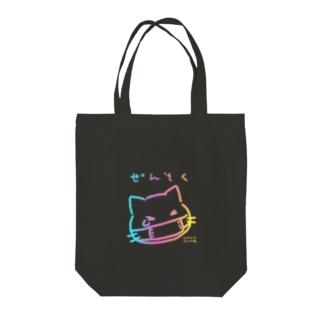ぜんそくねこ(レインボー) Tote Bag