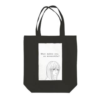 憂い Tote bags