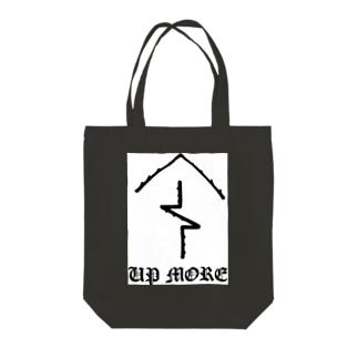up more Tote bags