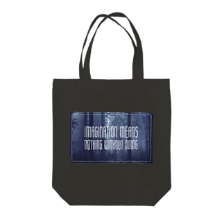 BBOY CHIBOWのforest Tote bags