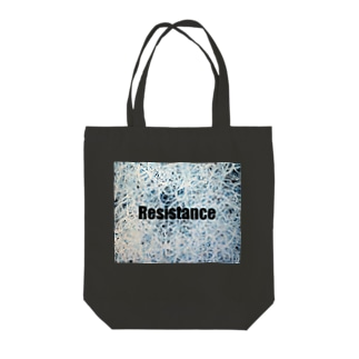 Resistance (for goods) Tote Bag