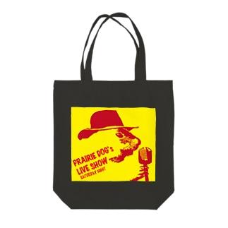 ハードボイルドなプレーリードッグ Tote bags