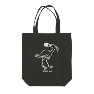 オレオレサギ(しろ) Tote Bag