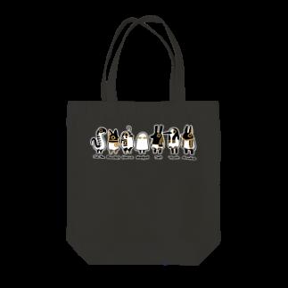 yukaのとーとつにエジプト神 名前つき 7柱 Tote bags