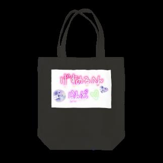 かゆとも卍🤸♂️第2次デブ期努力中のげすめるのロゴグッズ Tote bags