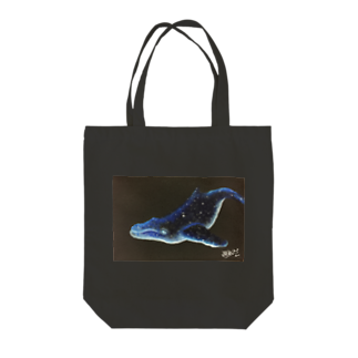 BTOKの星屑のくじら Tote bags