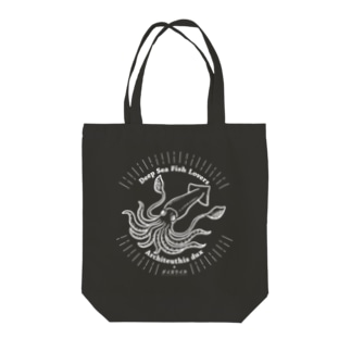 Deep Sea Fish Lovers 〜ダイオウイカ〜文字白ver Tote Bag