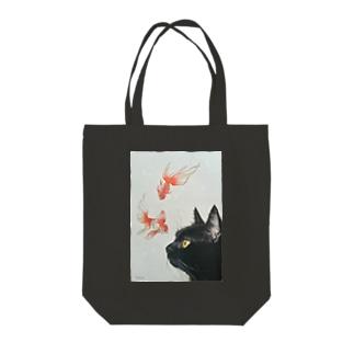 金魚と黒猫 トートバッグ