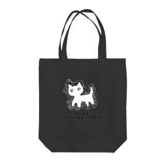 SCP-040-JP(SCP Foundation)ファングッズ Tote bags