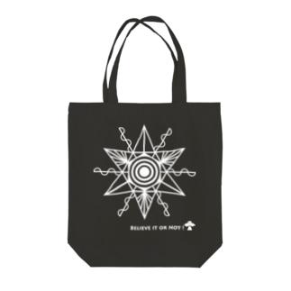 ミステリーサークル07(ホワイトver) Tote bags