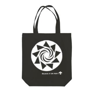 ミステリーサークル08(ホワイトver) Tote bags