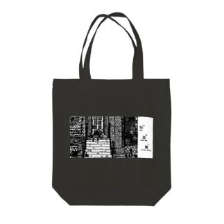 野良 ロゴ入りver Tote bags