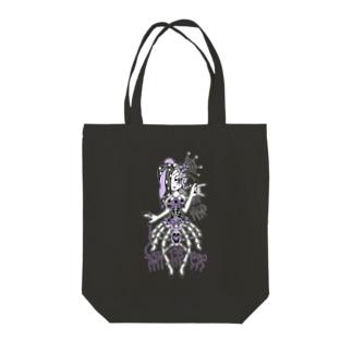 蜘蛛嬢:面々【ぐもじょー:モモ】 Tote bags