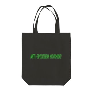 ANTI SPECIECISM MOVEMENT Tote bags