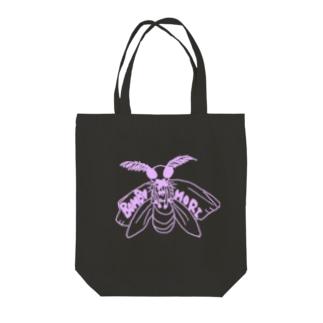 BOMUBYX MORI(ゆる) Tote bags