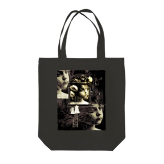 The maiden grave Tote bags