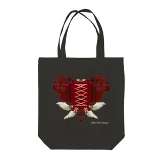 歯車(heart・R/レッド) Tote bags