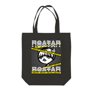 ◀︎©︎のあたんOfficial Goods Store の『NoataN:KeepOut ToteBag』 Tote bags