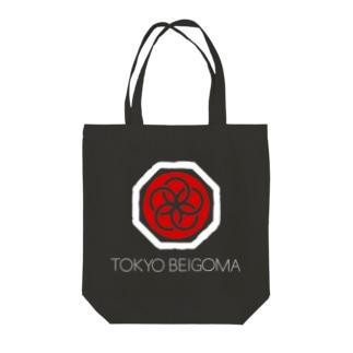 TOKYO BEIGOMA LOGO Tote bags