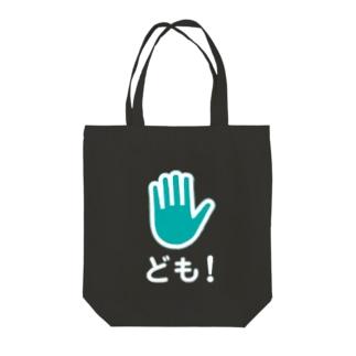 どもバッグ Tote bags