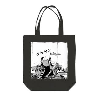 タケヤン takeyan トートバッグ Tote bags