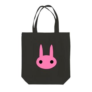みさ君ウサギ Tote bags