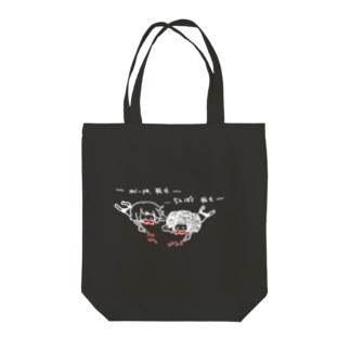 ビーバーズ Tote bags
