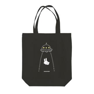 UFOにつれてかれるうさぎ Tote bags