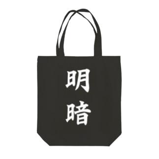 虚無僧のアレ Tote bags