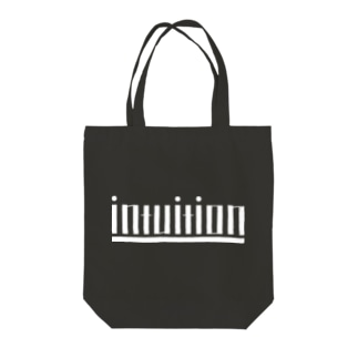 intuition(白ロゴ) Tote bags