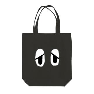 こまるくん Tote bags