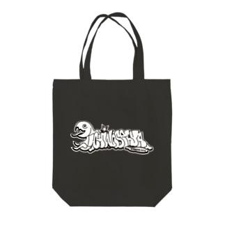 ʚ一ノ瀬 彩 公式 ストアɞの一ノ瀬彩:LOGO_POP_モノクロ【英語】 Tote bags