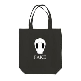 FAKE_W トートバッグ