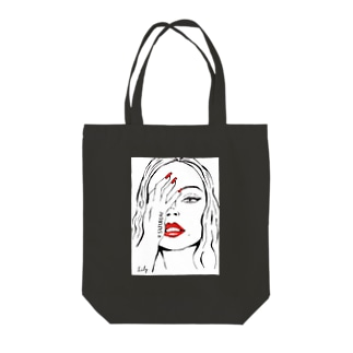 Throw My Hand Tote bags