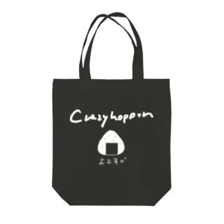 おむすび Tote bags