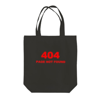 404 PAGE NOT FOUND:行方不明 Tote bags