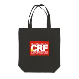 70年代 昭和歌謡 CRF  Tote bags