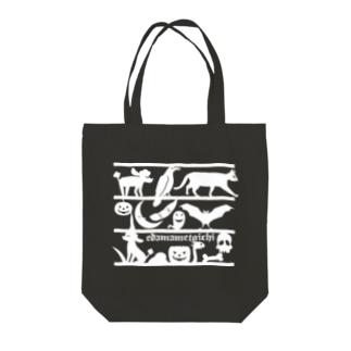 トイプードルのエダマメトイチ Halloween2 Tote bags