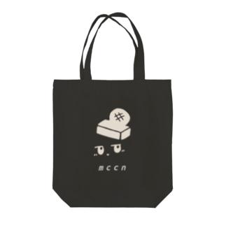 かお(くり〜む) Tote bags