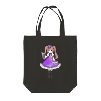 紫 Tote bags