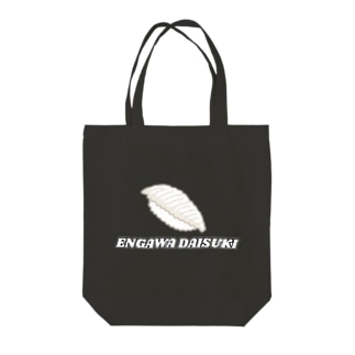 ENGAWA DAISUKI Tote bags