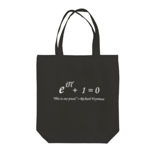 オイラーの公式「我々の至宝」 Tote bags