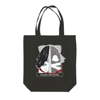 小梅ちゃん Tote bags
