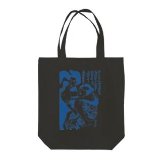 春画 Tote bags