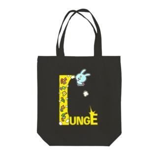 ボルダリング(Lunge) Tote bags