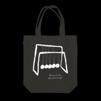 明季 aki_ishibashiの○○○○ Tote bags